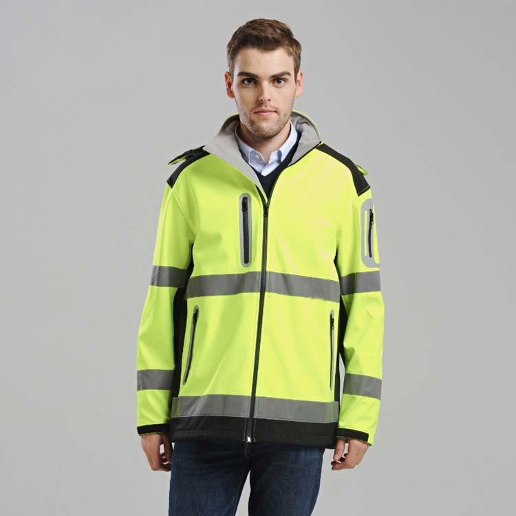 紫捷 反光夹克 反光服